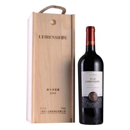 【清仓】中国类人首银牌橡木桶窖藏干红葡萄酒