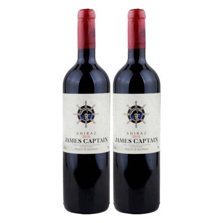 澳大利亚詹姆士船长西拉干红葡萄酒(双瓶装)
