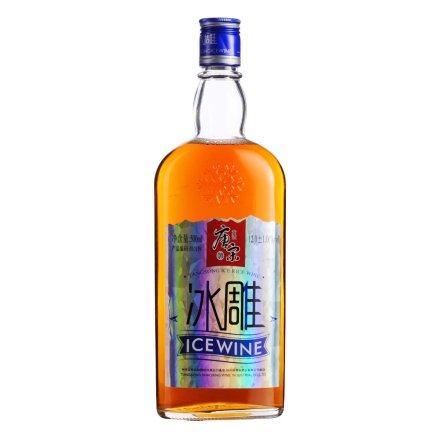 13°唐宋冰雕(新)500ml
