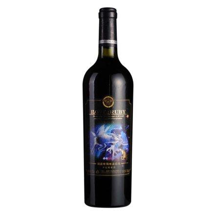 中国澜爵摩羯座赤霞珠干红葡萄酒