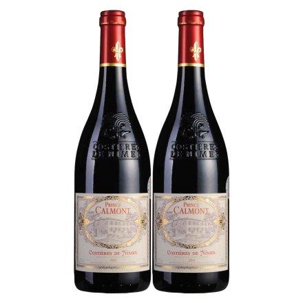 法国卡门王子红葡萄酒750ml (双瓶装)