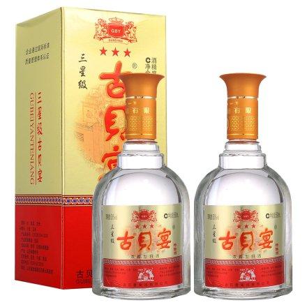 38°古贝宴三星特酿500ml(2瓶装)