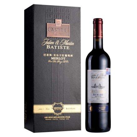 【清仓】法国巴蒂斯美乐干红葡萄酒750ml