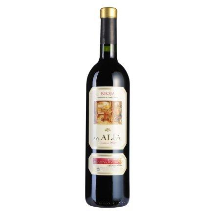 【清仓】西班牙阿加利雅陈酿干红葡萄酒