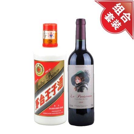 53°茅台王子酒500ml+巴黎丽人干红葡萄酒