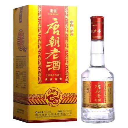 52°唐朝老窖老酒500ml