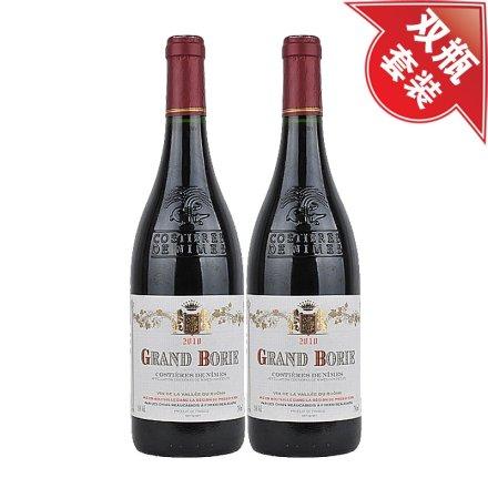 法国格朗堡干红葡萄酒(双瓶套装)