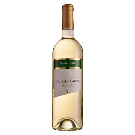 【清仓】西班牙安娜干白葡萄酒750ml