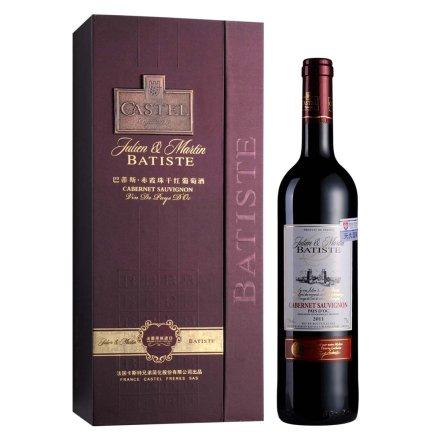【清仓】法国巴蒂斯赤霞珠葡萄酒750ml