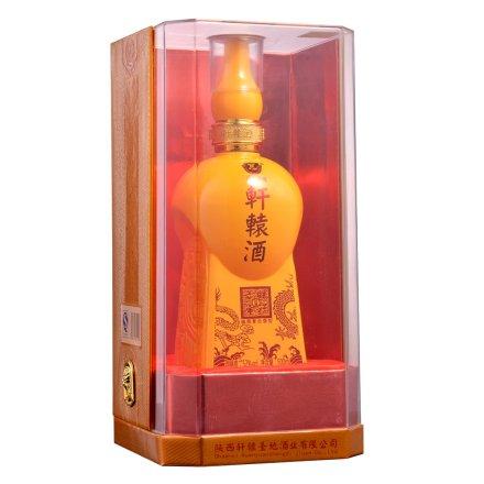 【清仓】52°轩辕酒•黄帝赐福(玖福)500ml