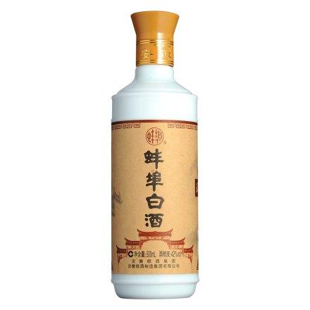 42°蚌埠白酒500ml