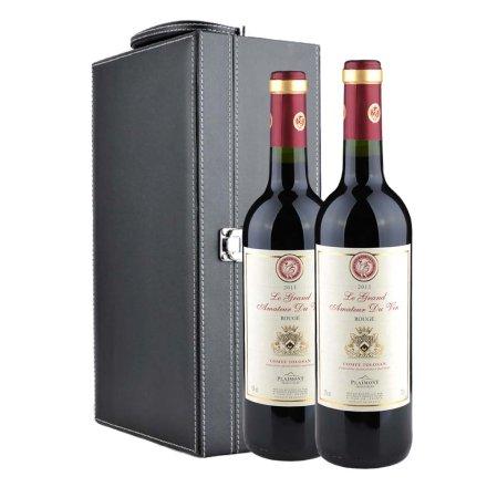 法国酒星干红葡萄酒双支皮盒装