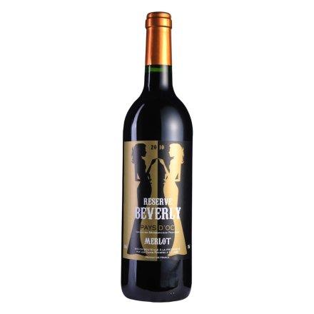 【清仓】法国贝芙丽珍藏干红葡萄酒