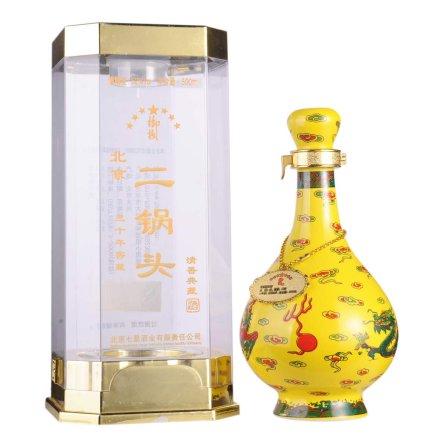 52°黄瓶七星北京二锅头三十年窖藏500ml