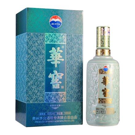 53°贵州茅台股份公司华窖酒(青瓷)500ml