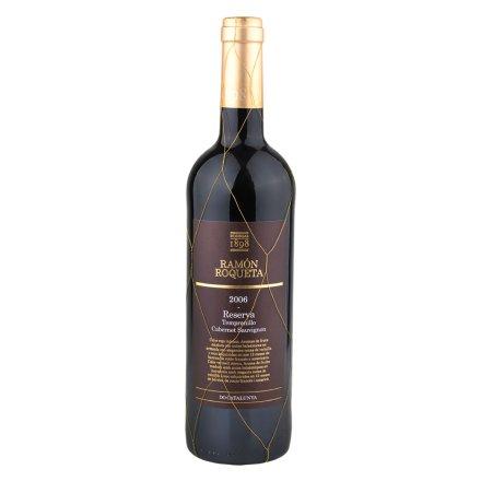 【清仓】西班牙罗蒙家族珍藏干红葡萄酒
