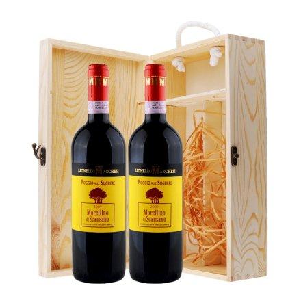 马到成功意大利顶级红酒礼盒