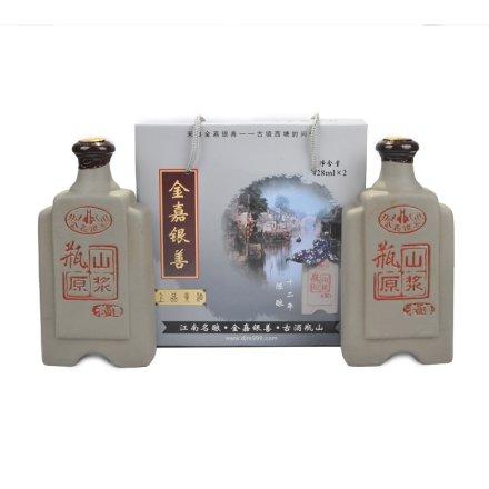 (清仓)10°瓶山原浆十二年礼盒