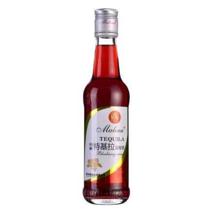 10°玛丽特基拉蓝莓酒275ml(乐享)