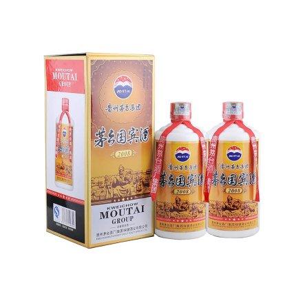 52°茅乡国宾酒2008五星 2瓶装