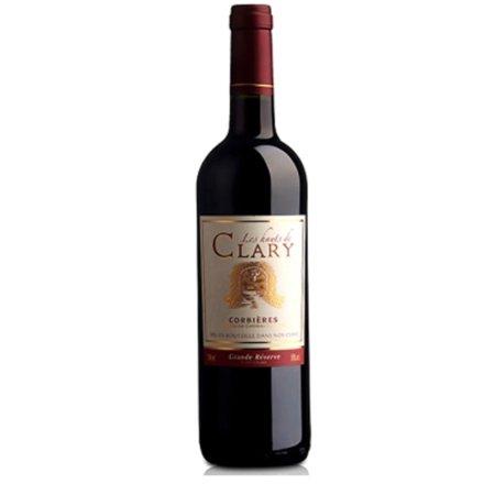 【清仓】法国克拉希湾干红葡萄酒750ml