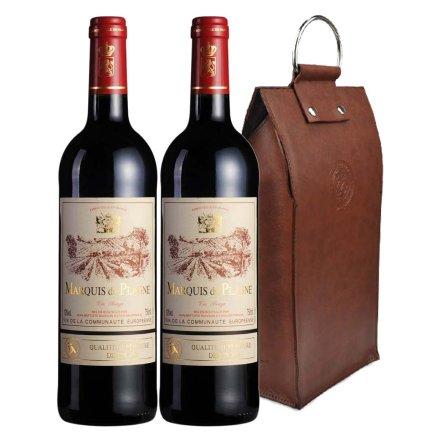 法国伯莱尼侯爵干红葡萄酒双支皮袋装