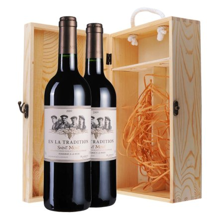 法国传世圣蒙2009干红葡萄酒双支松木礼盒装