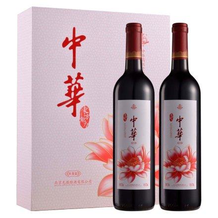【清仓】中华牌东方魅力•红花瓷干红葡萄酒礼盒750ml*2