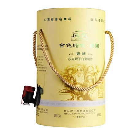 【清仓】中国金色时代庄园酿酒师—典藏莎当妮干白利乐包装圆桶2000ml