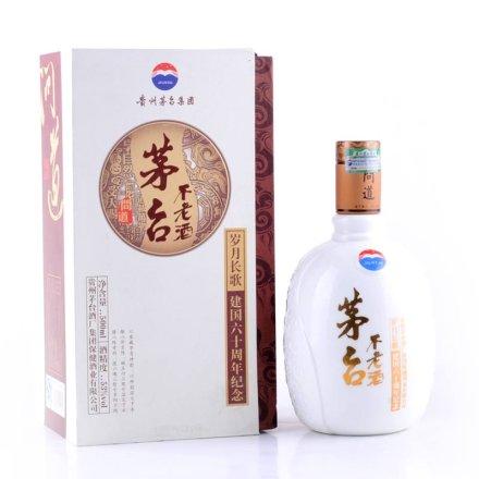 53°茅台不老酒(问道)500ml+52°福中福陈酿500ml