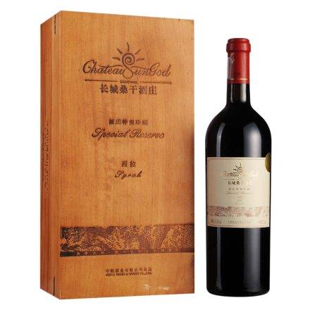 中国长城桑干酒庄西拉干红葡萄酒