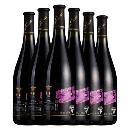中国澜爵珍藏版蛇龙珠干红葡萄酒(6瓶装)