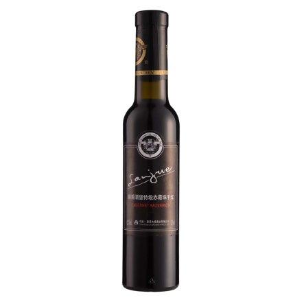 中国 澜爵酒堡特级赤霞珠干红葡萄酒200ml