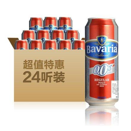 荷兰宝龙无醇500ml(24瓶装)