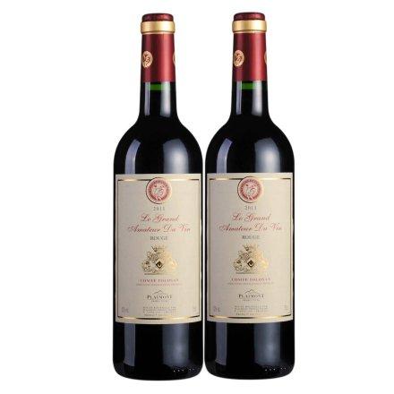 法国酒星干红葡萄酒(双瓶装)