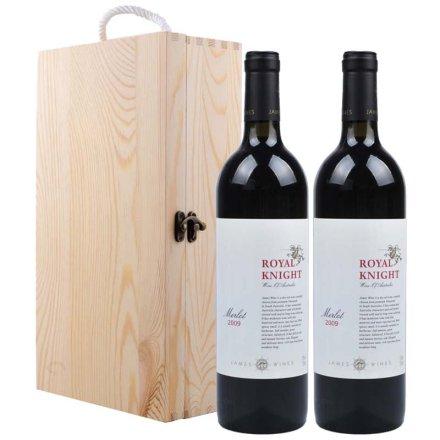 澳洲詹姆士皇家骑士美露干红葡萄酒双支松木盒装