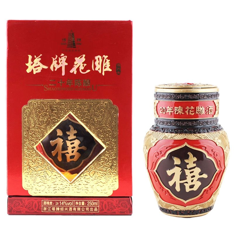 14°度塔牌花雕二十年陈酿喜酒250ml【价格