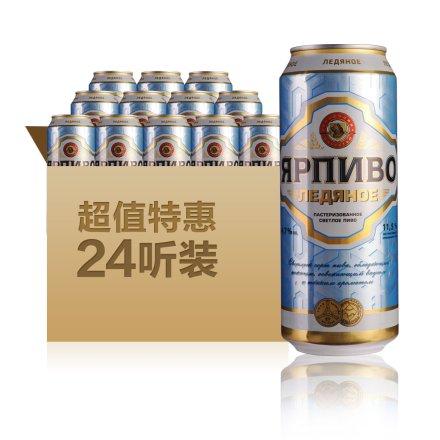 俄罗斯波罗的海冰纯雅啤500ml(24瓶装)