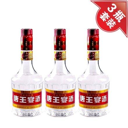 45°十五年唐王宴铁盒装500ml(3瓶装)