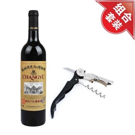 中国张裕馆藏干红葡萄酒+黑色酒刀