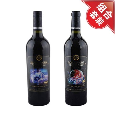 澜爵巨蟹座+天蝎座赤霞珠干红葡萄酒