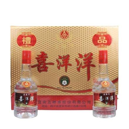 (清仓)39°浏阳河喜洋洋礼盒