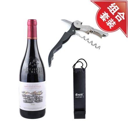 博斯克+酒刀+酒仙网黑色单支红酒手提袋
