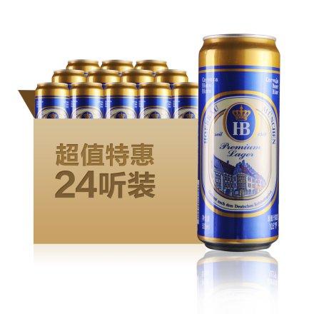 莱州HB皇家黄啤易拉罐500ml(24瓶装)