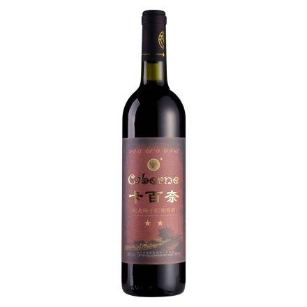 【清仓】卡百奈二星蛇龙珠干红葡萄酒750ml