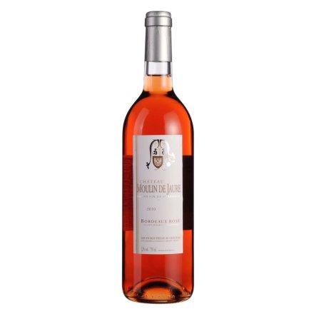 【清仓】法国佐贺磨坊城堡桃红葡萄酒750ml