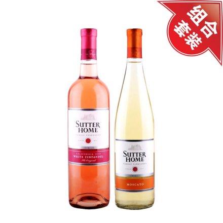 美国舒特家族白仙芬黛桃红+莫斯卡多甜白葡萄酒