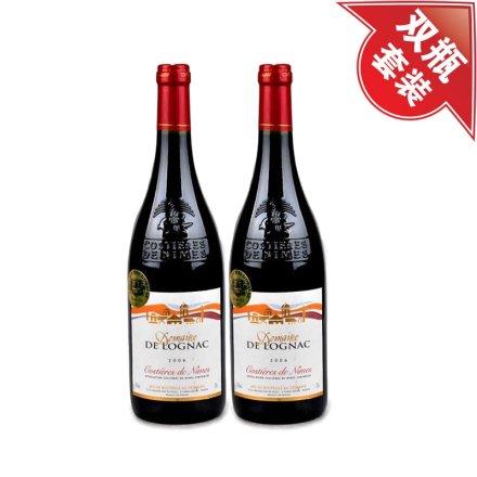 (清仓)法国朗纳克干红葡萄酒(双瓶装)