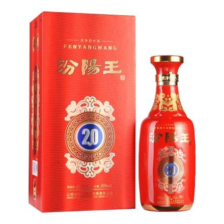42°汾阳王红瓷(20)500ml