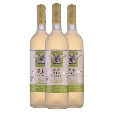 澜爵莎当妮干白葡萄酒750ml(3瓶装)